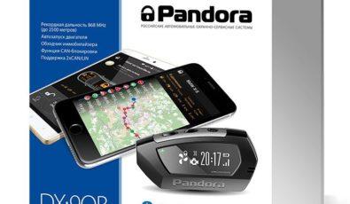 сигнализация Pandora DX 90B цена