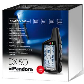 сигнализация Pandora DX 50B в Новокузнецке