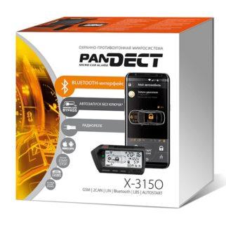 купить сигнализацию Pandect X-3150
