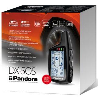 сколько стоит сигнализация Pandora DX 50S