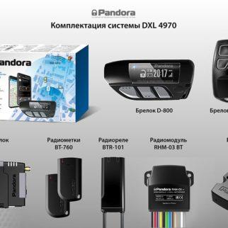 комплект Pandora DXL 4970