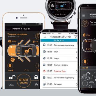 мобильное приложение для сигнализации Pandect X-1800 BT